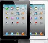 """""""Ja, ist denn schon Weihnachten?"""" – Werde botfrei & Gewinne ein iPad 2!"""