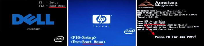Verschiedene Möglichkeiten, das BIOS des Rechners aufzurufen