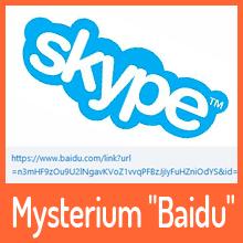 Wenn Skype zur Spamschleuder wird