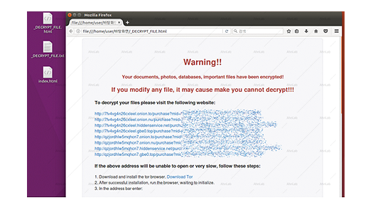 Erebus Ransomware
